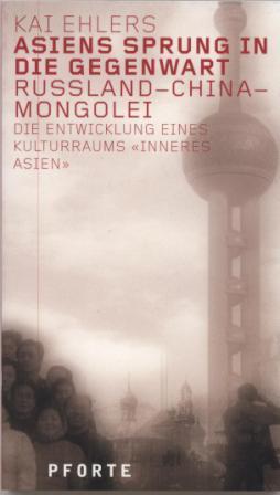 Asiens Sprung in die Gegenwart Book Cover
