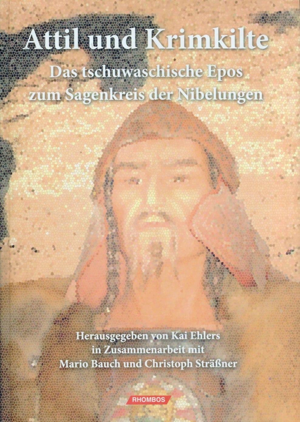 Theorie und Praxis der Interpretation ausgewählter Gedichte Book Cover