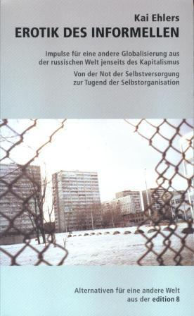 Erotik des Informellen Book Cover