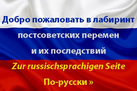 Russische Flagge  Kai Ehlers Russiche Seite Russia Flag