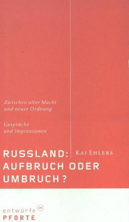Russland: Aufbruch oder Umbruch? Book Cover